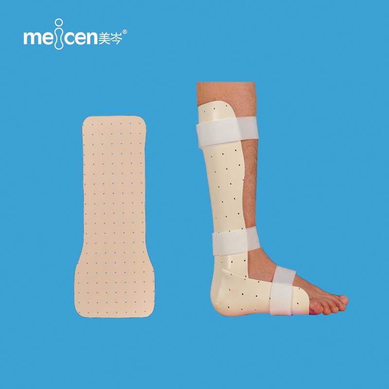 Thermoplastic Splint -Ankle Precut Splint