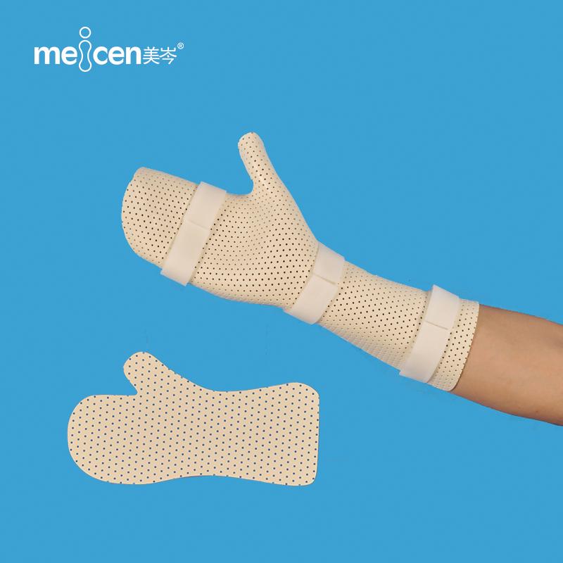 Hand Rest Precut Splint