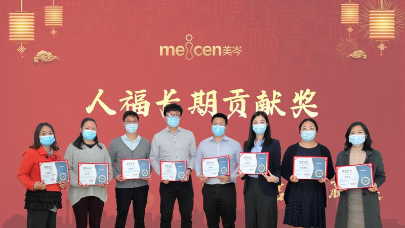 Annual Award Ceremony
